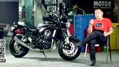 Kawasaki Z900RS 测评报告