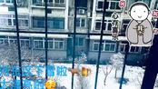 天津市河东区~下雪啦!