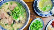 《寻食记之平顶山羊肉泡馍》最好的羊肉泡馍店不在陕西,在河南!