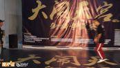 Breaking 1ON1 海选 第十一组/大闹天宫第二届街舞争霸赛/河北·怀来-【舞道夫】