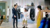 总裁带女孩去买衣服,刚还在想总裁好大方,没想到自己却收到账单