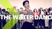 【VIVA舞室】Chris Porter - The Water Dance / Hyojin Choi Choreography.