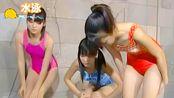 【经典重温 往日回忆】早安少女组 Morning Musume(超ロリカワ)身体測定、水着、水泳、体操服、ブルマ