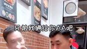 太原柳巷商圈府东街,这里有个不怕si的大胃王!
