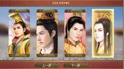 手机版皇帝成长计划二(后宫模式)