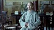 民国最牛的高僧:留着和长头发,用一张纸准确的预知了中国未来