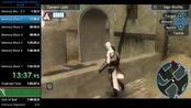 《刺客信条:血缘》PSP版速通Any% 1;44;54 [WR]