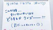 【11.27生肉】第190回 LoveLive!Sunshine!!Aqours浦の星女学院RADIO!!!