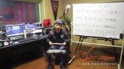 零基础学架子鼓鼓手星星架子鼓教学_爵士鼓教程常规加花练习_专业鼓手架子鼓教程