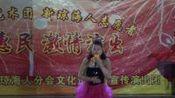 """市旅协新琼海人""""文化进基层""""惠民义演南方花园工作站郭景华演唱《我的祝福你听到了吗》"""