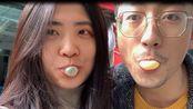 TripVLOG.01|泸州三日游|最好吃的川菜裕红阁|泸州小吃猪儿粑|人少景美的方山|小众旅游景点|老城忠山公园溜达|人人都爱喝奶茶|老香港冰淇凌泡芙