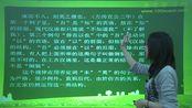 2021年考研 王力《古代汉语》网授精讲班【教材精讲+考研真题串讲】