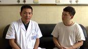 单长岭大肠癌肠镜检查