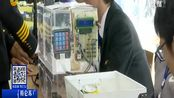 创意无限!山东省大学生电子信息技术应用大赛决赛淄博举行