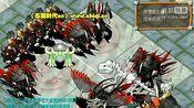 石器时代2.5私服3v3凤凰战队