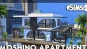 【模拟人生1速建|搬运】Moschino Apartment by Lucy