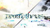 [OverRapid] [充满交互交互交互交互的] Prometheus (4k professional 15) MAXX