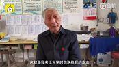 92岁退休教师义务辅导学生20年,还设奖学金资助142人
