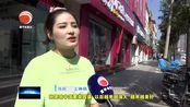 摆鲜花 挂国旗 庆祝新中国成立70周年
