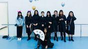 南京财经大学红山学院学生会联谊节目 外联有个好节目 致敬嘉禾舞社等