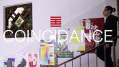 中国美术学院抖肩舞上线!和艺术生们一起dance!