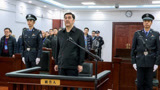 国家发改委原副主任努尔·白克力一审被判无期徒刑
