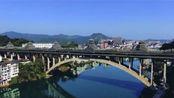 侗族自治县三江风雨桥航拍