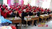 北流市石窝镇新育初中32班20周年聚会(高清MV版)