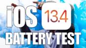 iOS 13.4 vs iOS 13.3.1 全机型续航测试(SE,6S-11)