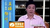 鄂州职业大学本禹志愿服务队最佳志愿组织推荐视频