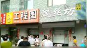 河北沧州发生枪击案致1死1伤