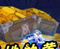 QQ飞车手游:幸运发现史前宝藏,这个彩蛋BUG你知道吗
