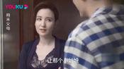 阔太突然翻结婚证要办离婚,总裁老公懵了:你不觉着很可笑吗