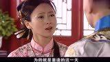 美人陈圆圆不惜千里来到吴三桂身边,不料却被枕边人怀疑清白身!