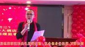 晋江市英林中学初85级88届第八届理监事就职典礼·2019年2月7日