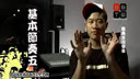 beat系列-basic_beat_005-TWBEATBOX.com教程