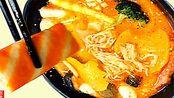 【麻辣烫的做法】正宗骨汤麻辣烫底料配方,杨国福麻辣烫底料的做法讲解