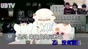 ubtv舟山南珍校区53-严浩瑜、谢涵宇、刘芯言(幼儿组)