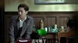 李主任把陈深叫来,还问陈深是真的喜欢李小男吗?陈深这样回答