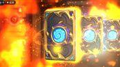 震惊,炉石玩家必看!某玩家下载某app后竟获双黄!