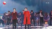 肖战、张艺兴一同出场 现场演唱《我们都是追梦人》