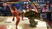 Tekken 7 Anna vs Gigs 111219