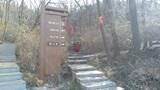 大连白云山山体公园,依山修建的主题公园,景色也很优美!
