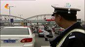 河北高速交警在全省范围开展冬季整交,严查疲劳驾驶等14类行为