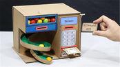 牛人用纸板制作彩虹糖自动售货机和ATM自动取款机,这创意爆棚了