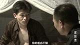 虎叔极力挽留自己侄子,只要侄子留下来,就能为他办理香港身份证