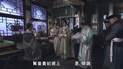 天命24 04:嘉庆阻止诚妃伤害孝和睿期间,意外令诚妃流产