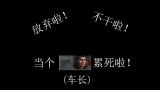 [洛天依]坦克什么的,不开了啦!
