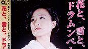 【R2Beat自制】花と、雪と、ドラムンベース - kanone feat.Sennzai 7.5★ 谱面演示