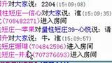 20130816 郎咸平pk量柱短庄pk股票入门视频教程 天水净上传[标清版]